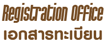 Registration Office